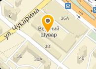 Ремонт холодильников во Львове, ЧП