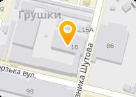 Мета Груп Украина, ЧП