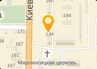Торгпостач, ООО