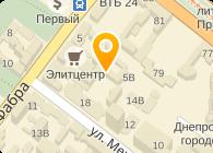 НТ-Стил, ООО