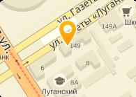 VESAT, ( Весат), Рыбальченко С.А., ЧП