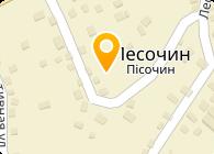 прокопов