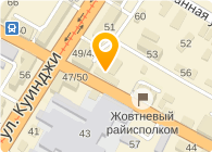 Черметавтоматика Мариуполь, ООО