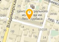 Астерос Украина, Представительство