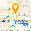 ДЭМ Украина (Дальэнергомаш), ООО