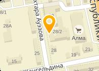 Национальный центр экспертизы и сертификации (НаЦЭкС), АО