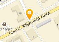 DITcompany (ДиАйТи компани), ТОО