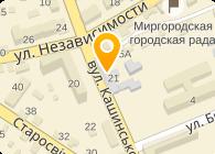 Издательство Миргород, ООО