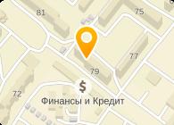 Кордюмов, ЧП
