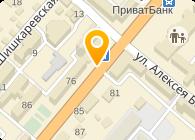 Укрсервистара, ООО