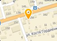 Броварская типография, ЧАО