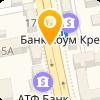 Технолайф- Астана, ТОО