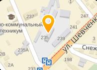 ХарьковТехноТрейд, ООО