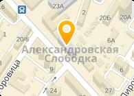 Укрэлекор, Электронная корпорация Украины
