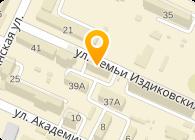 Химтехпром-ЛВ, ЧП