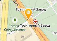Геопринт, ОДО