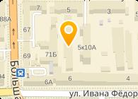 Эдипресс Украина (Edipress Ukraine), ООО