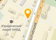 Прайсы Киева, ЧП
