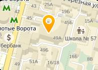 Украинский издательский дом, ЗАО