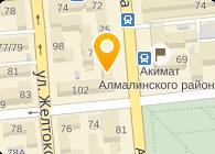 Айкын, ТОО редакция газеты
