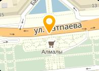 Автомобильная Омега, ТОО редакция газеты