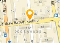 Весь Мир, ТОО редакция газеты
