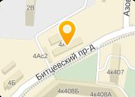АВТОСЕРВИС-РК