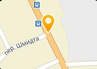 Бумажная фабрика Гознака, УП