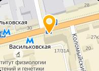 Неро Украина, ООО