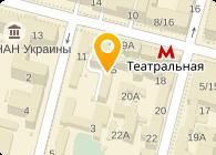 Флексо Формат Украина, ООО