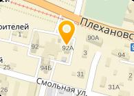 Горланов, ЧП