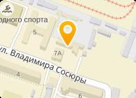 Пейпа Трейд Украина, ООО