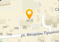 Полли-Сервис, ООО