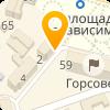 Винкард, ООО