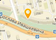 Столичный филиал ПриватБанк, ПАО