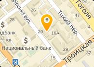 Гранд Афиш Украина, ООО