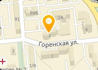 Украинский научно-исследовательский и учебный центр проблем стандартизации, сертификации и качества, ГП