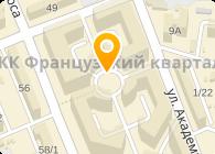 Балтия-Друк, ООО