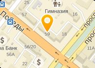 Орион, ЧП (Полиграфический центр) / Пыль А.Н., СПД