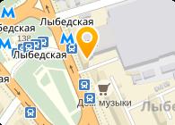 Oma-Book Издательсткий дом, ООО