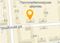 Типография, ООО