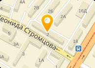Днепропак ИИ, ООО