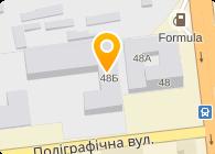 Полиграфический дом Донеччина, ООО