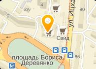 КП Издательство Черноморье, ООО