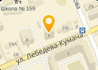 Географика, ООО