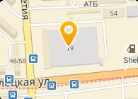 Государственная картографическая фабрика, ГП