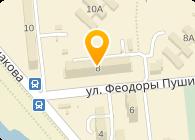 Агентство недвижимости Светлана, ООО