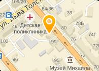 585 Сеть Ювелирных магазинов, ООО