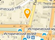 Этюд, ООО