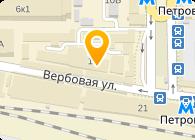 Люкспринт, ООО